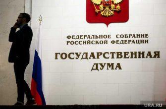 Украина переговоры по ДНР