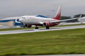 авиакомпания Россия суд штраф дети рассадка пассажиров