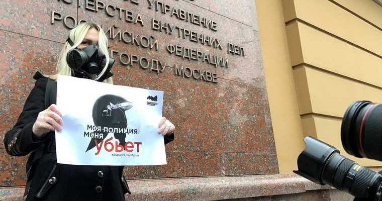 Росгвардия Екатеринбург убийство обои