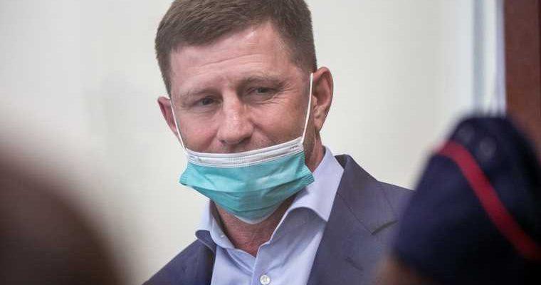 губернатор хабаровского края арестован
