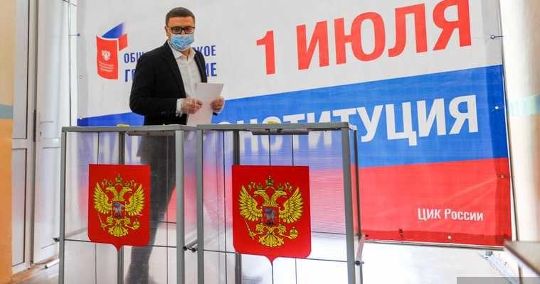 выборы заксобрание единая россия текслер