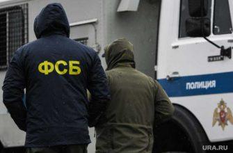 общество инвалидов Ханты-Мансийский район глава задержание