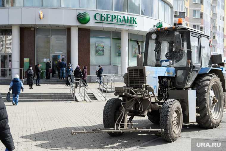 Седьмой день вынужденных выходных из-за ситуации с CoVID-19. Екатеринбург