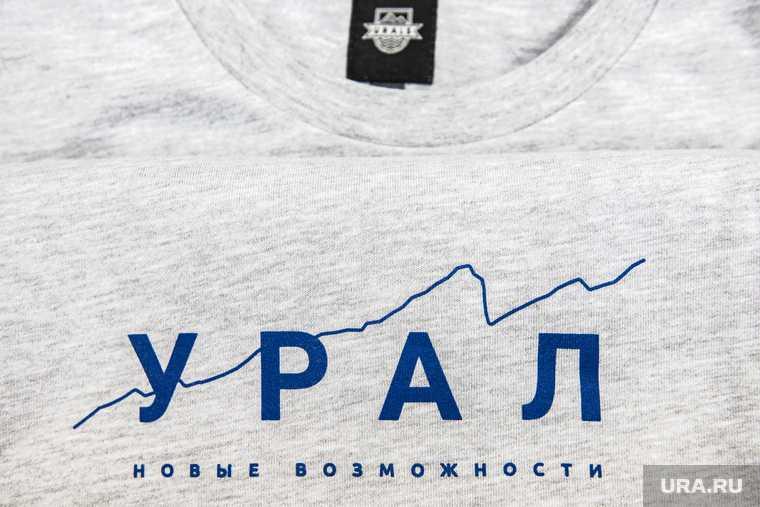 Футболка «Урал. Новые возможности». Екатеринбург