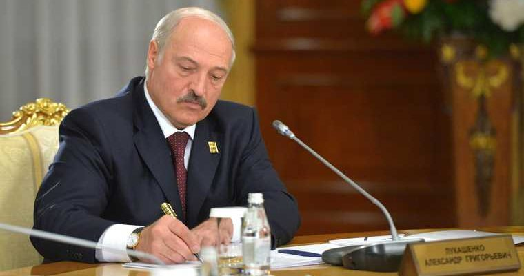 Лукашенко назначил посла Белоруссии в США