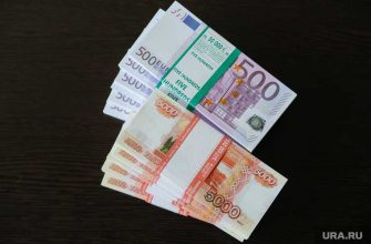 Валютные вклады выгодно ли