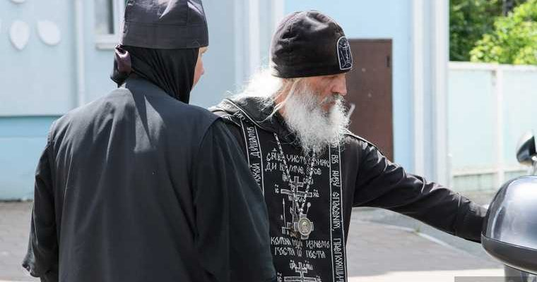 сиххигумен письмо митрополиту Кириллу