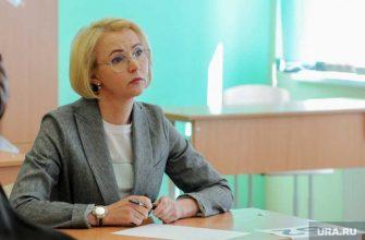 Челябинская область нацпроекты последние новости