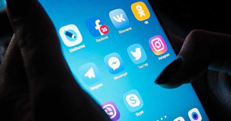 Россияне потратили детские выплаты на смартфоны