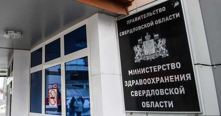 в Свердловской области мало коек для больных коронавирусом
