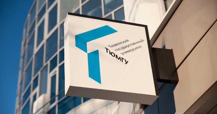 работа в Тюмени