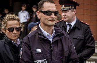 полиция задержание Австрия