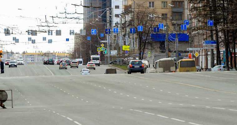 когда отменят карантин в Челябинской области