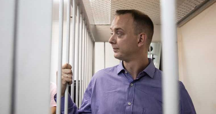 В деле советника главы «Роскосмоса» Сафронова нашли след США