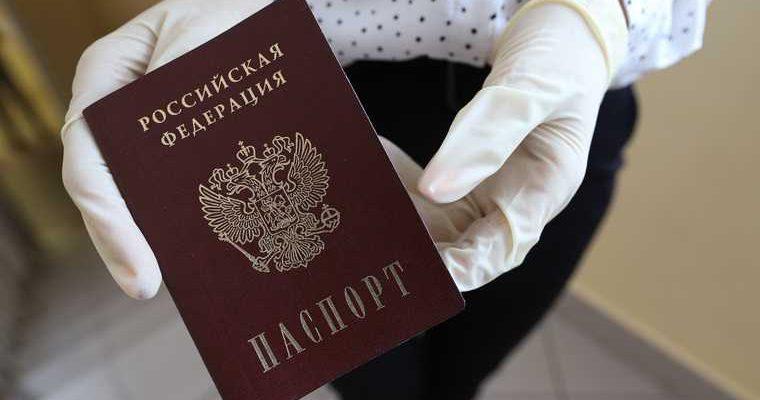 продлили действие прав паспортов
