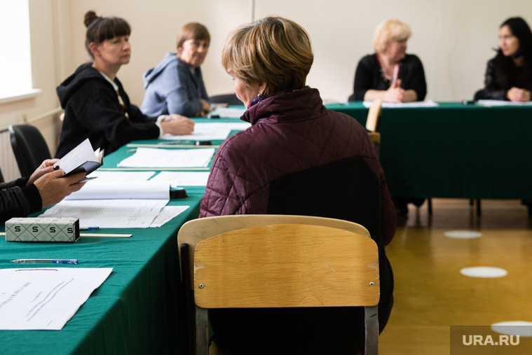 Голосование на избирательном участке №1655. Екатеринбург