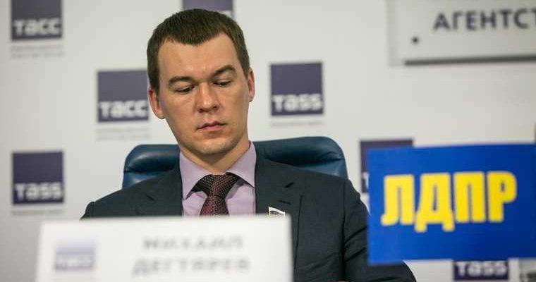 Дегтярев высказался за открытый суд над Фургалом