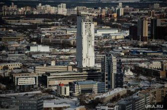 Екатеринбург небоскреб снос