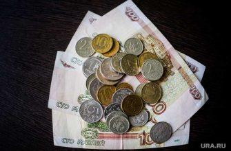 пенсии выплаты НПФ выплаты стагнация выплаты пенсионеры наследники