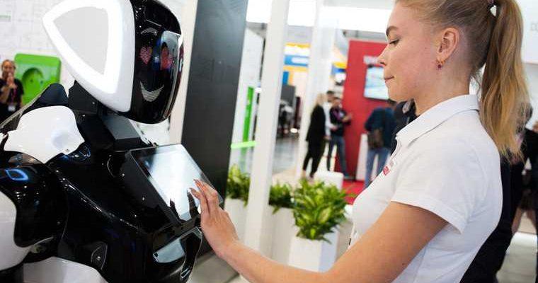 робот поиск работы роструд робот сопоставление вакансия работа