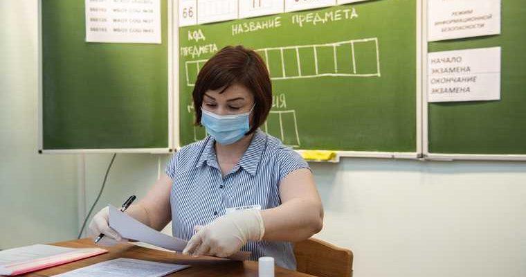 1 сентября школы Свердловская область обучение