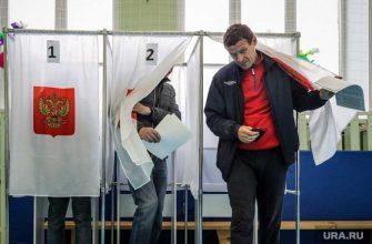 социология досрочное голосование Госдума