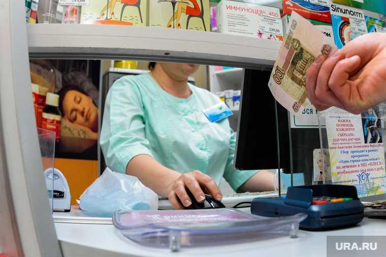 аптеки лекарства цены