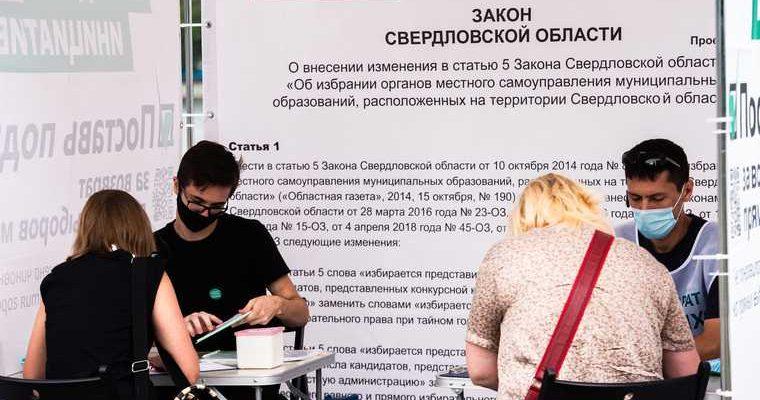 инициативная группа за возвращение прямых выборов главы города
