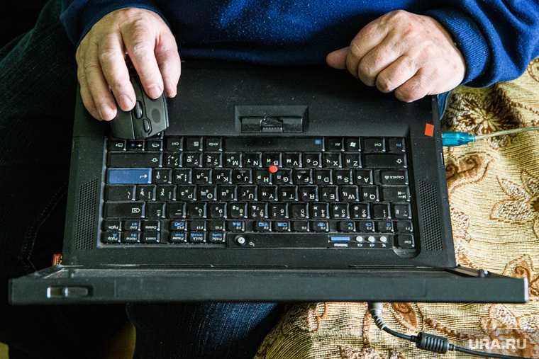 Защитить личные данные