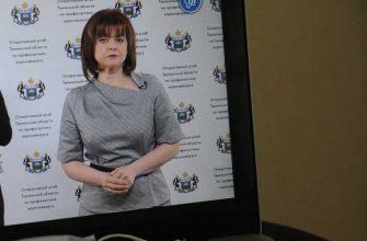 Тюмень Наталья Логинова Инна Куликова декларации о доходах