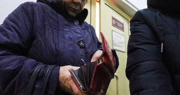 экономический кризис в России 2020 года