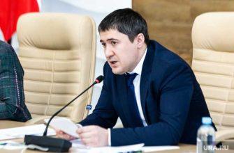 выборы губернатора Пермский край