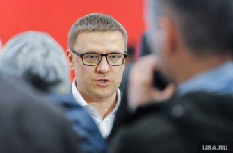 Челябинская область ГУМП Главное управление молодежной политики начальник
