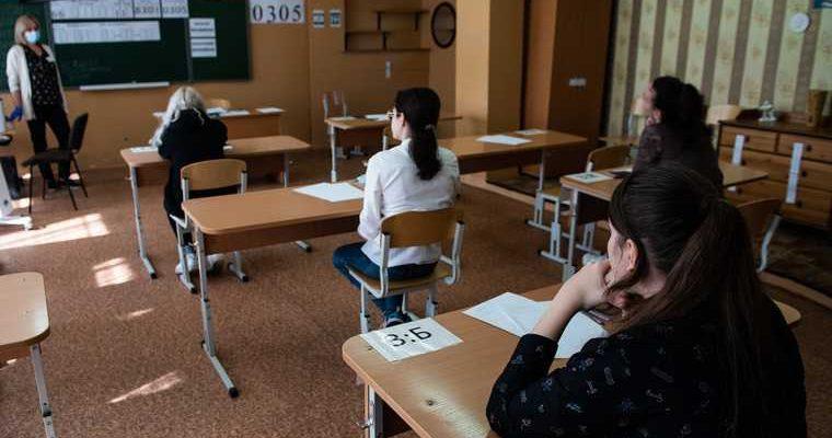Екатеринбург дистанционное обучение школы