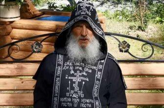 Роскомнадзор закрыл канал пропагандиста опального отца Сергия