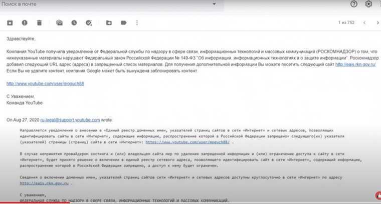 В России хотят запретить youtube-канал опального отца Сергия. ФОТО