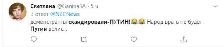 В соцсетях объяснили лозунг «Путин!» на митинге в Германии. «Берлин наш»