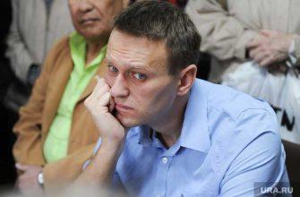 Алексей Навальный расследование отек мозга состояние здоровье