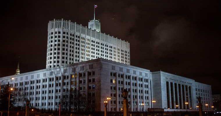 На реконструкцию Белого дома направят свыше 5 млрд рублей