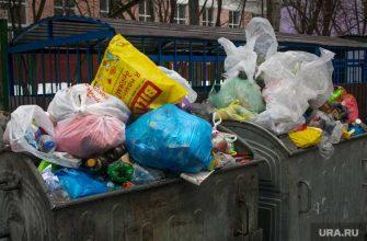 мусорные тарифы Россия