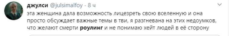 Пользователи соцсетей похоронили Джоан Роулинг. ФОТО