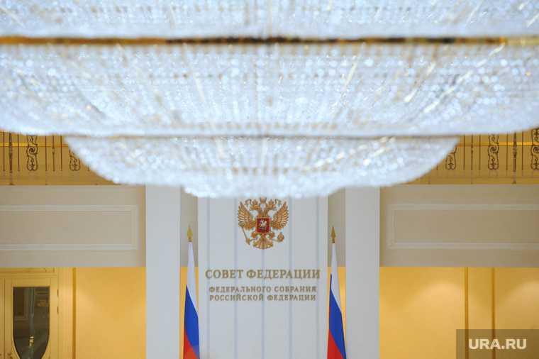 Совет федерации путин встреча тимченко 23 сентября