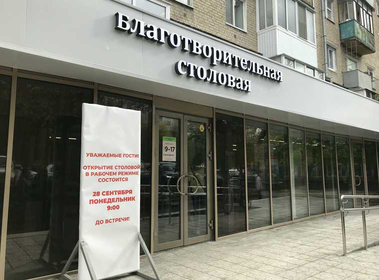 В Екатеринбурге бесплатно раздадут еду из известного гипермаркета