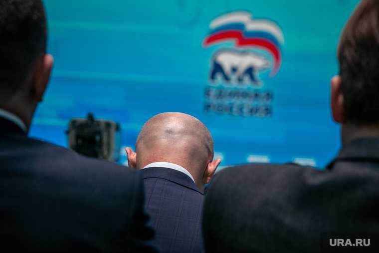 Единая Россия спикер заксобрания ЯНАО седьмой созыв