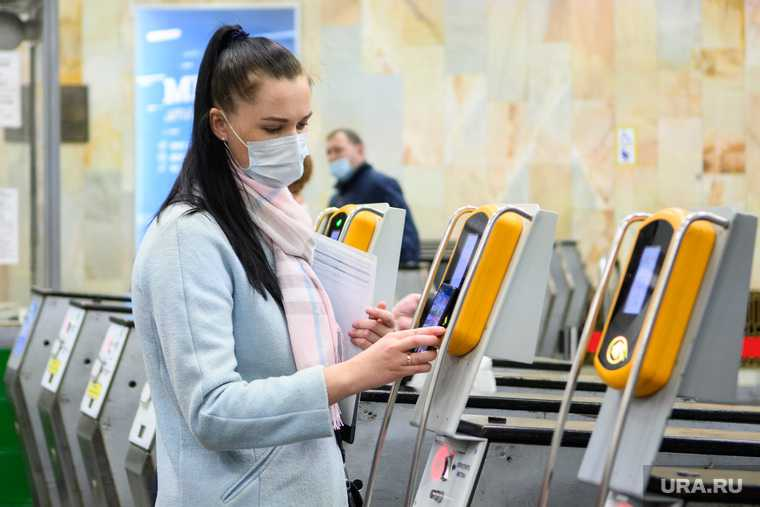 Коронавирус метро собянин москва 50%