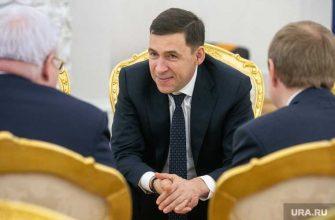 Никифоров довыборы Екатеринбург