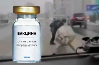 глава Пыть-Ях Морозов Дегтярев Нефтеюганск балки расселение