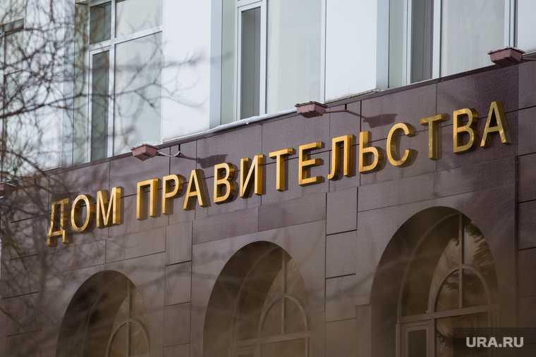 Адресники. Ханты-Мансийск