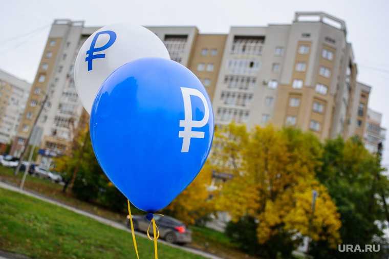 Коронавирус пандемия недвижимость радченко ипотека
