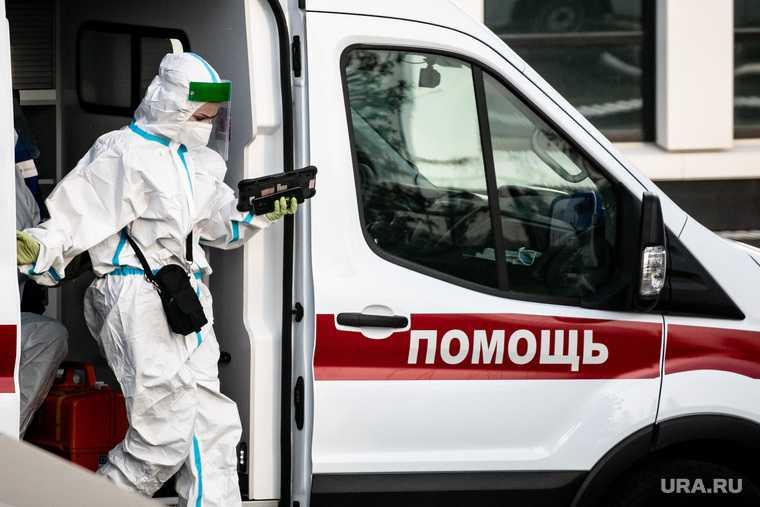 коронавирус в Пермском крае последние новости 20 октября